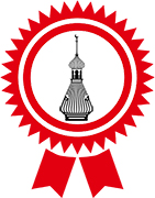 Award ribbon with a minaret in the middle